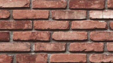 Photo of Duvar kâğıdı kullanımı